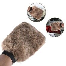 23*15 см перчатки для мытья, искусственная шерсть, поглощение воды, мойка автомобиля, Микро волокно, аксессуары для чистки автомобиля