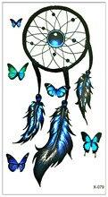 Waterproof Temporary Tattoo Sticker 10.5×6 Cm Blue Feather Butterfly Tattoo Flash Tattoos Fake Tattoo Men Girl