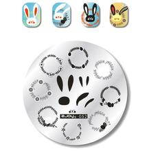 1pc Festival Animal Nail Stamping Template Wreath Image Stamp Round Shape Manicure Plate ZJOYS-052