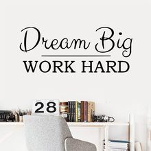 Active Dream Big Work Hard Phrase Vinyl Wall Sticker for Office Decor Study Room Bedroom Decoration Mural Wallpaper LW117