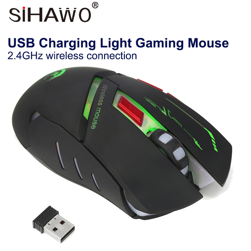 Wireless Charging Mouse USB Colorful Glowing Gaming 2400dpi 2.4GHz Connection Computer Peripheral
