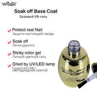 Doigt de luxe 15 ml tremper hors couche de Base UV Gel vernis de fond de teint émail, utiliser après apprêt protéger les ongles séchés UV/lampe à LED