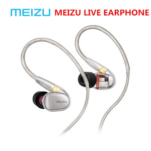 Image 1 - Original Meizu Live Quad Driver Earphone HiFi Professional Monitor Audiophile Earphones Four Unit Balanced Armature for phone