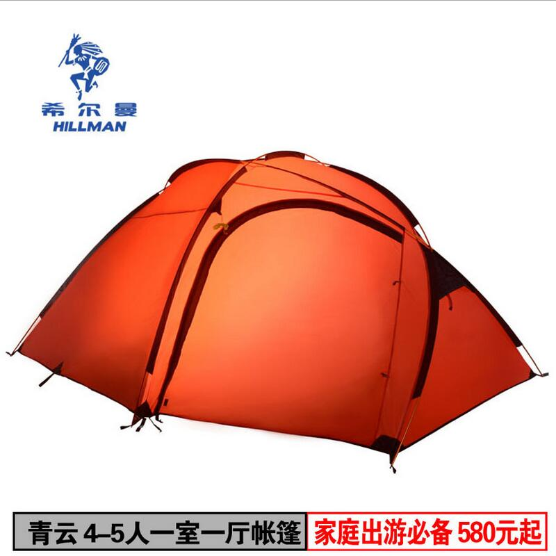 Large Double layer tourist camping tent 4-5 person outdoor hiking fishing hunting Tent Waterproof windproof hewolf 2persons 4seasons double layer anti big rain wind outdoor mountains camping tent couple hiking tent in good quality