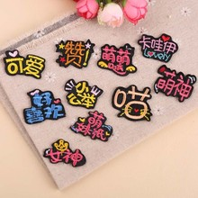 Chinese Characters Patchwork Embroidered Patch For Clothing Iron On Patches Embroidery Badge DIY Coat Shoes Accessories