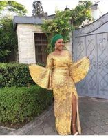 5yards Lot 2017 High Quality Nigerian French Lace African Lace Fabric For Party Dress Gold Africa