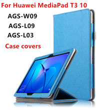 Case For Huawei MediaPad T3 10 Protective Smart Cover Tablet For huawei t310 ags-w09 l09 l03 Case 9.6 inch PU Protector Leather