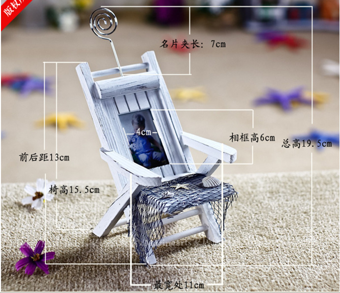 Beach Chair Photo Frame Beauty Salon Chairs Uk Mediterranean Style Wooden Mini Namecard Phone Holder Household Ornaments Home Decoration On Aliexpress Com Alibaba Group