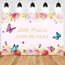 Mutlu doğum günü fotoğraf arka plan küçük prenses için çiçek fon kelebek bebek parti afiş arka plan altın Sequins bahar