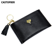 Mini Key Chain Coin Purse Zipper Short Wallets Genuine Leather Cow Small Holder Korean Style Fashion High Quality Famous Brand
