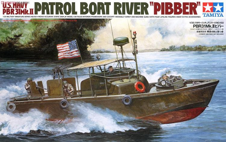 35150 American Blue Wave Mk. II Assemble Model Boat 1/35 аксессуар moon mk ii