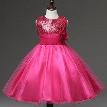 DreamShining Summer Girls Dress Sequined Kids Clothes Flower Graduation Gowns Children Girl Costume Princess Wedding Dresses