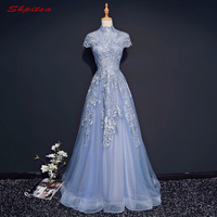 Long Lace Evening Dresses Party Women High Neck A Line Formal Evening Gowns Dresses Wear Robe