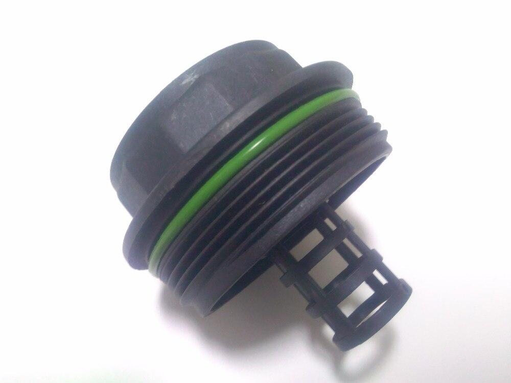 крышка корпуса масляного фильтра mazda