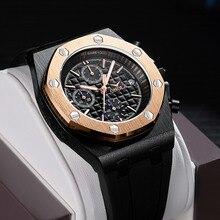 2019 Retro Watch Mens Sports Black Military Wristwatch Gold Waterproof Unique Quartz Male Clock Montre Homme