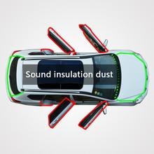 Для нанесения magotan Джетта 5 серии civic F3 vios airuize lei ling c-класса побег автомобиля со звукоизоляцией