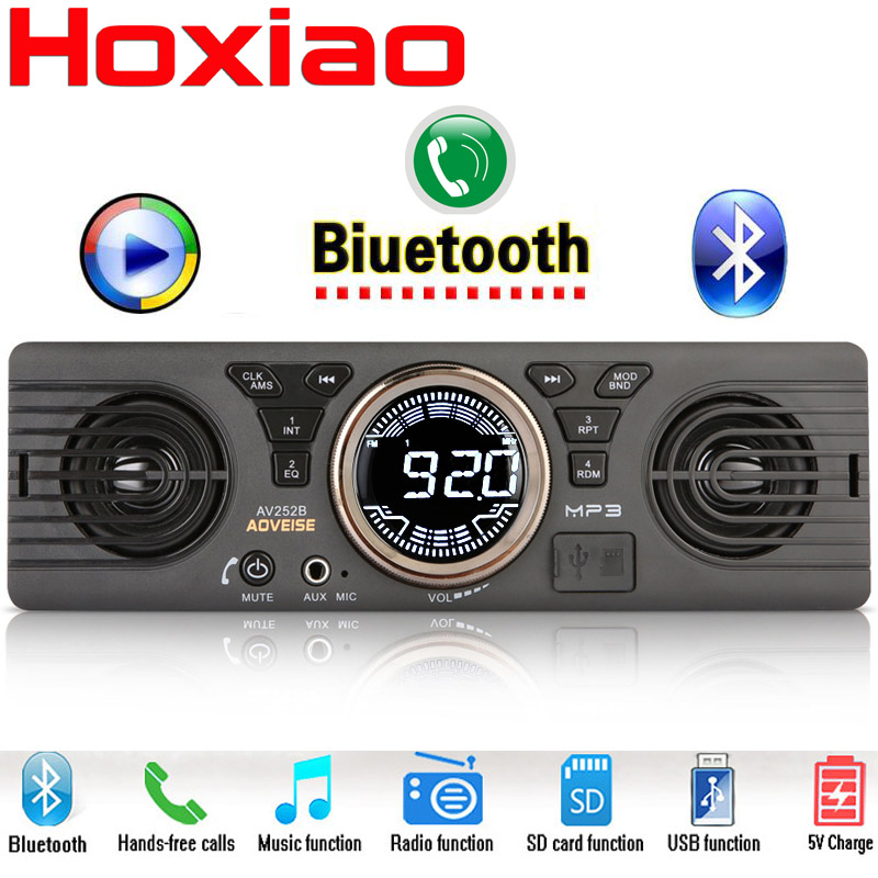 Car Radio MP3 Player Audio Stereo Support FM Bluetooth USB SD AUX Built in 2 speaker