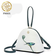 Fashion women shell shoulder bag handbag 2017 Pmsix summer elegant painting printed Messenger bag white P220081