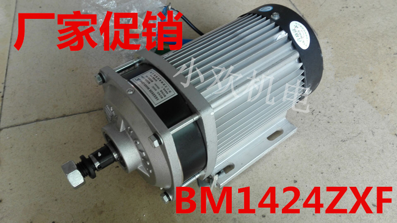 Motors & Parts Orderly Permanent Magnet Dc Central Motor Bm1424zxf 1200w 1500w 1800w 2200w 48v 60v 72v