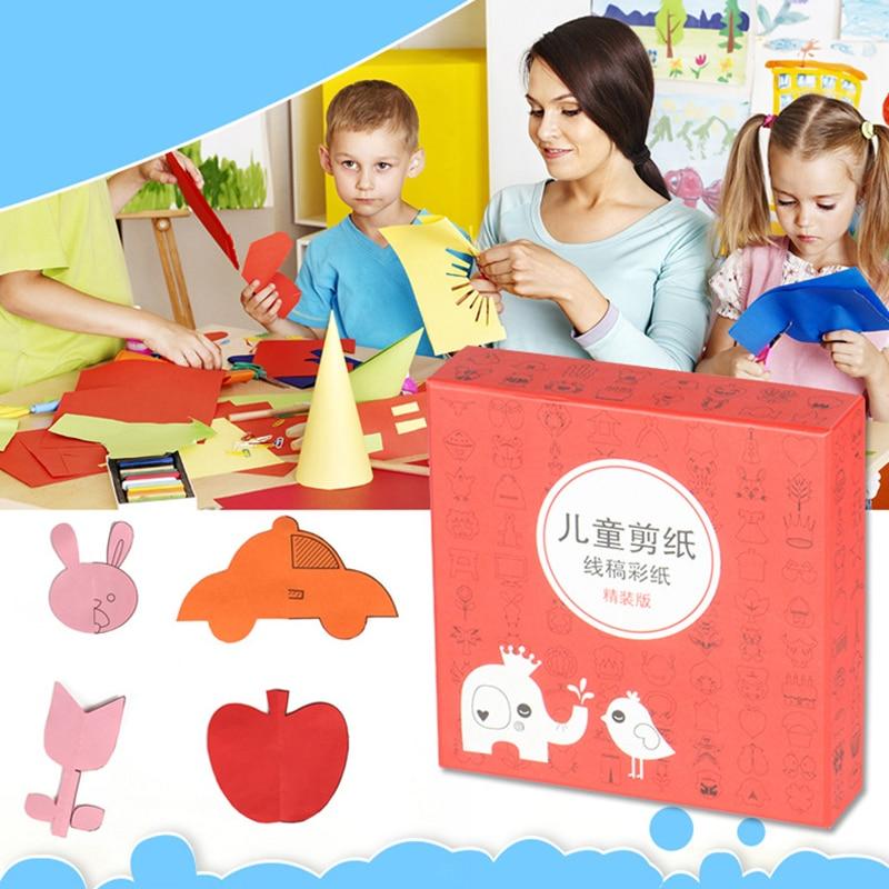Childrens Cut Paper Boxes 240PCS Gift Set Montessori Teaching Aids DIY Educational Toys Handmade Origami Paper-Cut