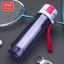 One Is All SB17003 800ml Summer Plastic Sport Water Bottle Portable Hand Creative Simple Car Kettle Drinking Bottle