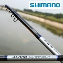 Free Shipping 2.7m 3.0m 3.3m 3.6m 3.9m 4.2m Telescopic Fishing Pole XH Telescopic Fishing Rod Carbon