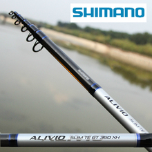 Cheap price Free Shipping 2.7m 3.0m 3.3m 3.6m 3.9m 4.2m Telescopic Fishing Pole XH Telescopic Fishing Rod Carbon