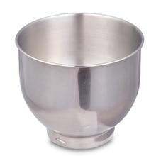 Шеф-повар 5L чаша с пластиковой крышкой SM-983 SM-986 SM-966 SM-1083 SM-1086