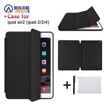 Купить с кэшбэком Original 1:1 cover case for Apple ipad air 2 slim cover for iPad Air 2 6 Gen smart cover case for Ipad 2/3/4 tablet+free gift