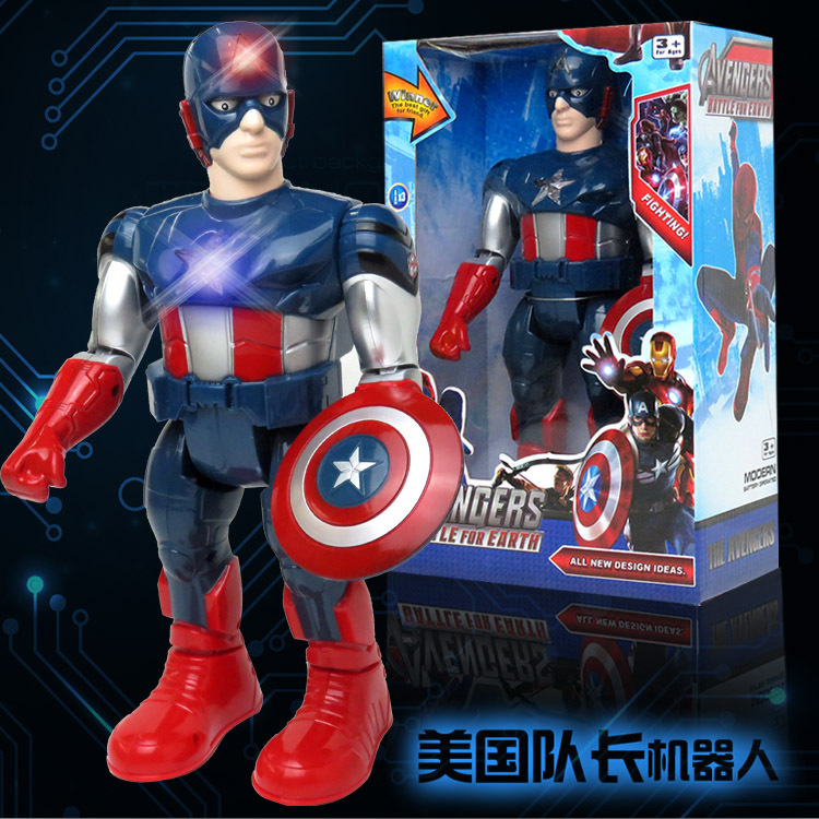 Captain America shield 2,Voice glowing thickening shield, children play toys items, childrens toys.