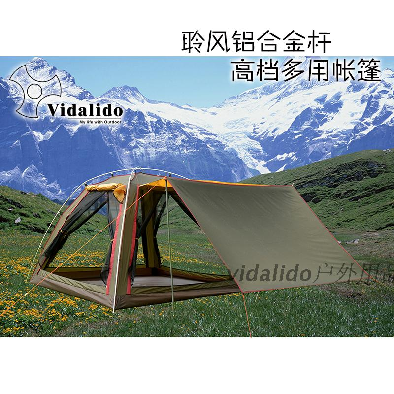 Vidalido Outdoor camping tent barbecue family aluminum pole self driving in high quality UV 240*240*175cm sunshade pergola