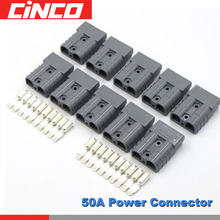10PCS/LOT 24V 12V DC Power Connector 50A 50amps Plug Carvan Charger Battery portable charger high temperature resistance