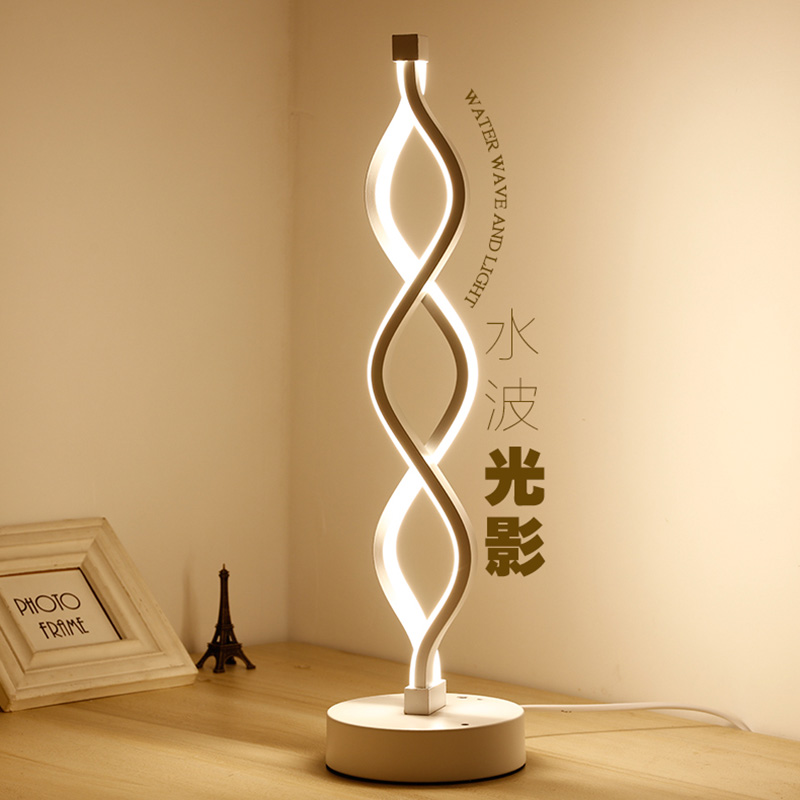 Creativo Disegno A Spirale Moderna Light Table Lampade Per Camera Da ...