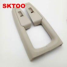 SKTOO For Skoda Superb door armrest switch box rear Inner door handle (beige) цены онлайн