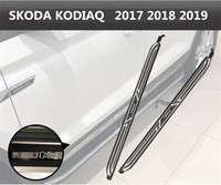 For SKODA KODIAQ 2017 2018 2019 Running Boards Auto Side Step Bar Pedals High Quality Nerf Bars Car Accessories