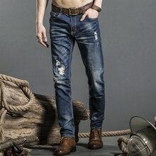2017 New Autumn Winter Jeans Men Causal Fashion Trouser Denim Pants Male Patchwork Hole High qulaity EU Plus size