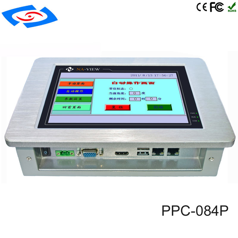 Low Cost 8.4 Inch Touch Screen Industrial Tablet PC IP65 Fanless Design With 800x600 Resolution 3xUSB2.0 For Factory Automation