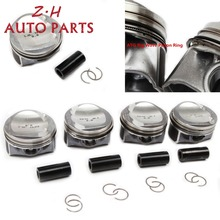 NEW ATG EA888 Modified Engine Piston & Ring Kit 06K 107 065 G For Audi A4 TT VW Passat Jetta  1.8TSI 06J198151B Pin 23mm