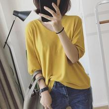 2019 New Yfashion Women Spring Summer Pure Color Loose Casual Half-sleeve Knit T-shirt chic round neck half sleeve pure color fringed t shirt for women