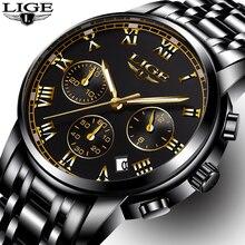 LIGE Luxury Relogio
