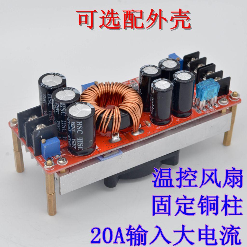 DC-DC1200W High Power Step-up Constant Voltage Constant Current Power Module 10V24V48V Liters 12V-80V 600w constant voltage constant current power car charger solar regulator dc dc boost module blue