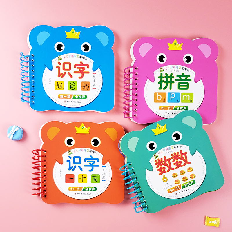 Children's board book with videos in English & Chinese for learning Chinese characters pinyin numbers math picture book chinese calligraphy copybook pen pencil practice book pin yin pinyin chinese characters learning book for children