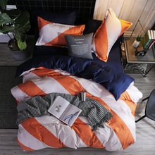 Three or four pieces of yellow stripes &Leaves whisper bedding set  duvet cover comforter sets 3&4 pcs