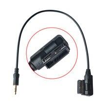 Аудиокабель адаптер aux 5 мм для автомобиля vw audi 2014 a4