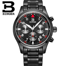 Relogio Masculino BINGER Luxury Brand Analog Sports Wristwatch Display Date Clock Men's Quartz Watch Business Men Watch B9202