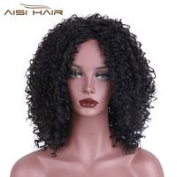 Ben bir peruk Sentetik Peruk Siyah Kadınlar için African Afro Kinky Kıvırcık Saç