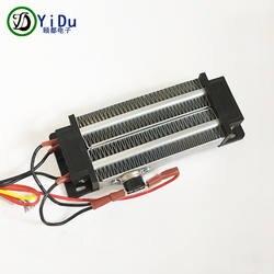 PTC керамический нагреватель воздуха 500 Вт В 220 В изолированный инкубатор Электрический нагреватель