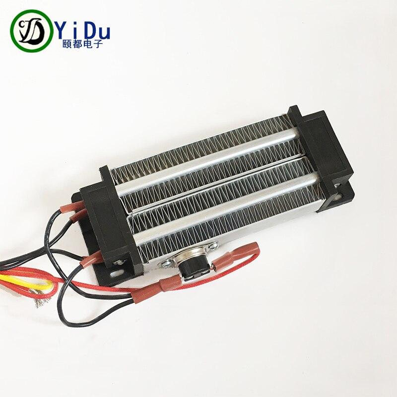 PTC aquecedor de ar de cerâmica 500W 220V Duplas incubadora aquecedor Elétrico