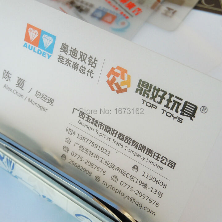 Business Cards Picture - More Detailed Picture about PVC Plastic ...