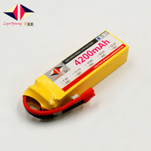 LYNYOUNG Rechargeable lipo battery 4200mAh 14.8V 35C 4S for RC models